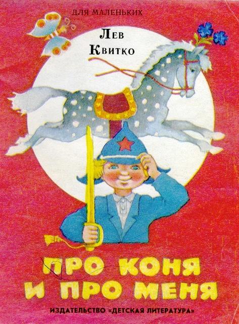 http://mopppoppp.moy.su/--zhksr--/BAshMA/1im2ch32cg032.jpg
