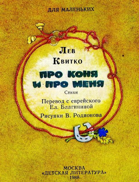 http://mopppoppp.moy.su/--zhksr--/BAshMA/3imchjachu6776k5g033.jpg