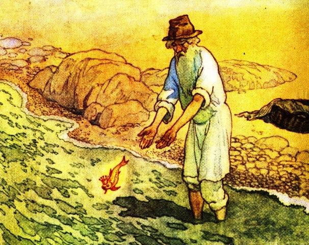 о рыбаке и рыбке в хорошем качестве