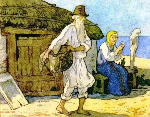 что было разбитым у старика со старухой из сказки о рыбаке и рыбке